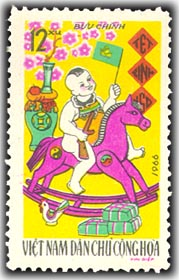 Bộ tem Tết Binh Ngọ do họa sĩ Nguyễn Kim Điệp thiết kế được phát hành ngày 18/1/1966.