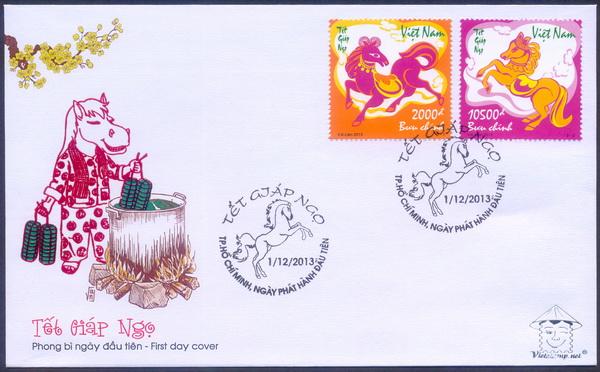 Năm nay, FDC Tết và phong bì giao thừa  của Viet Stamp mang đậm không khí Tết của người dân Nam Bộ.