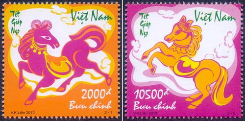 Bộ tem Tết Giáp Ngọ 2014 được thiết kế bởi họa sĩ Vũ Kim Liên.