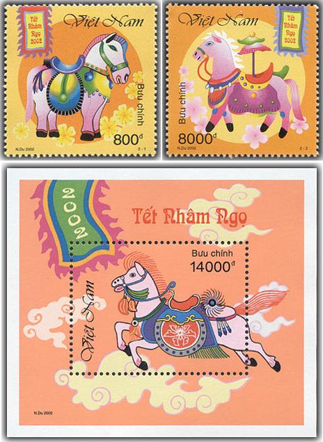 Bộ tem Tết Nhâm Ngọ 2002 được họa sĩ Nguyễn Du lấy cảm hứng từ hình ảnh ngựa gốm cổ và ngựa  tò he của các làng nghề dân gian.