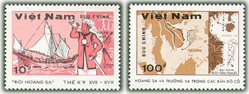 Bộ tem bưu chính tập trung khẳng định chủ quyền của Việt Nam đối với hai quần đảo Hoàng Sa và Trường Sa đã được phát hành ngay trước thời điểm Trung Quốc có hành động gây hấn tại Trường Sa năm 1988.