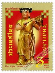Name:  lam thai hoa.jpg Views: 548 Size:  31.3 KB