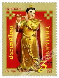 Name:  han tuong tu.jpg Views: 466 Size:  30.8 KB