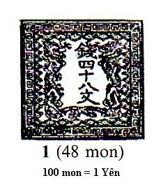 Name:  stamp007Japan.jpg Views: 65 Size:  46.9 KB