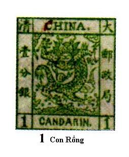 Name:  stamp009China.jpg Views: 67 Size:  44.9 KB