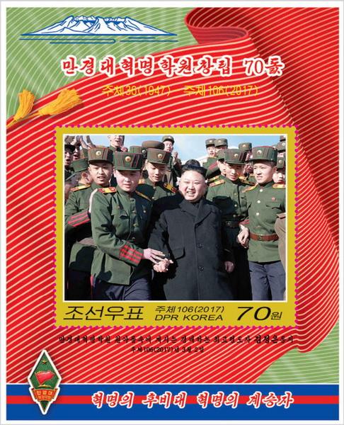 Name:  vietstampdotnet_nkorea_3 the he_2.jpg Views: 219 Size:  199.5 KB