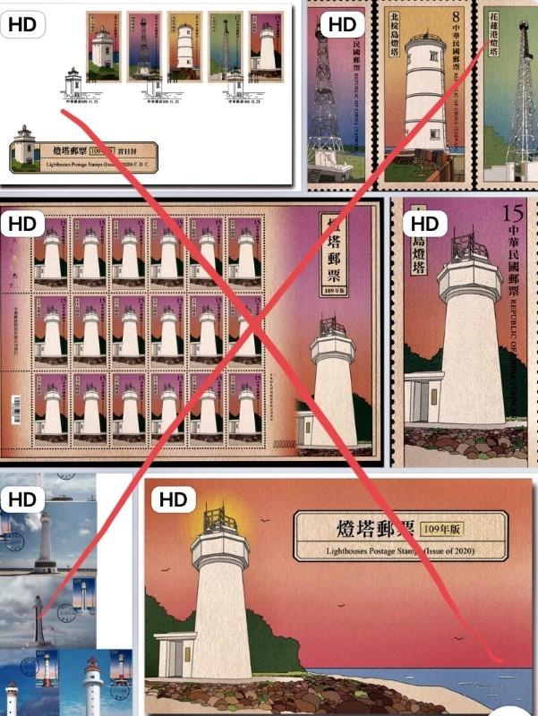 Name:  lan-thu-ba-buu-chinh-dai-loan-phat-hanh-tem-vi-pham-chu-quyen-quan-dao-truong-sa-1.jpg Views: 84 Size:  170.2 KB