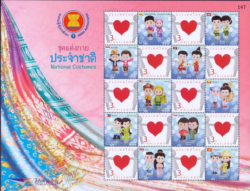 Name:  VNOWS_2013_Thailand_quoc phuc2_ca nhan.jpg Views: 110 Size:  336.9 KB