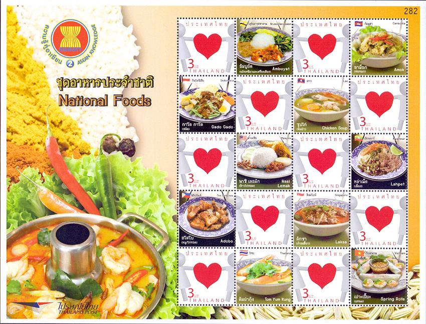 Name:  VNOWS_2013_Thailand_quoc thuc_ca nhan.jpg Views: 95 Size:  796.2 KB