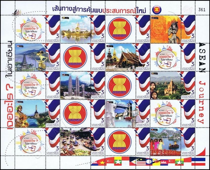 Name:  VNOWS_2015_Thailand_phong canh2_ca nhan.jpg Views: 93 Size:  692.1 KB