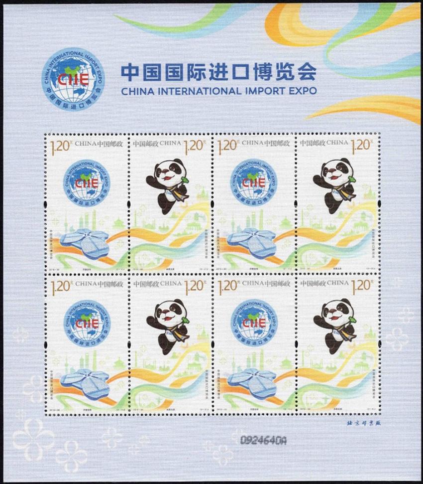 Name:  china_2018-30_silk sheet.jpg Views: 123 Size:  685.2 KB