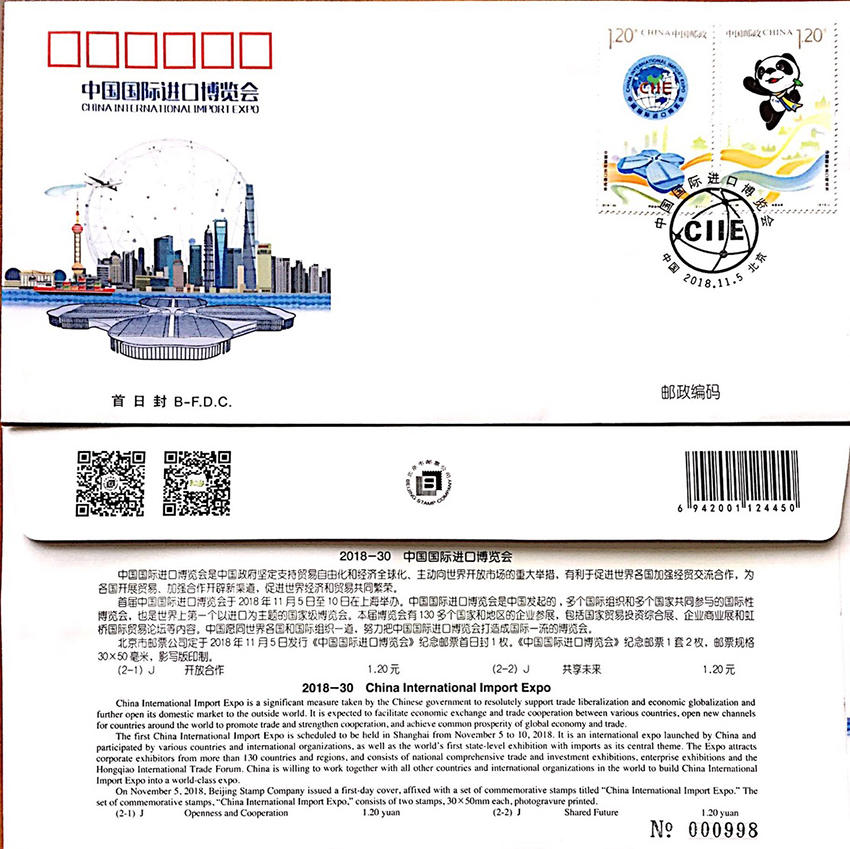 Name:  china_2018-30_b-fdc.jpg Views: 55 Size:  435.4 KB