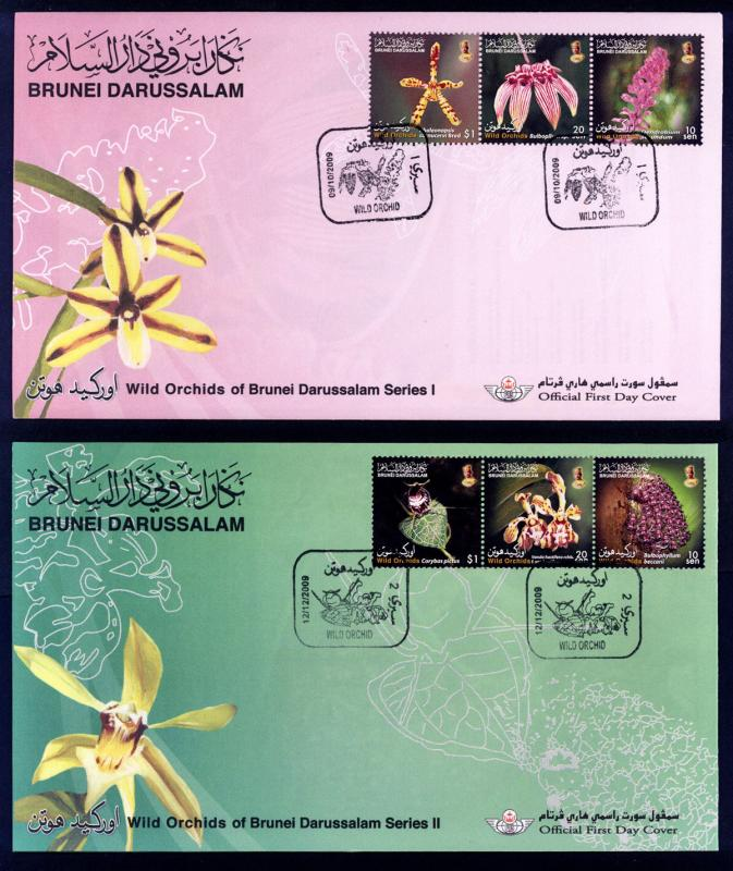 Name:  361-fdc orchids brunei 2009-170k.jpg Views: 96 Size:  97.2 KB