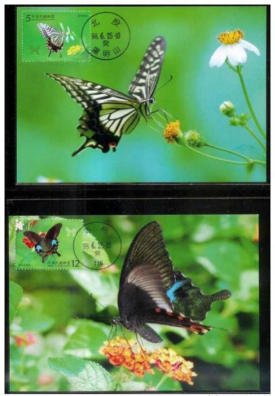 Name:  312-1-Maxi Cards(A) 2009 Taiwan Butterflies Stamps butterfly i- 160k.jpg