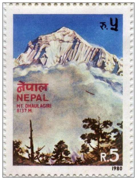 Name:  379-NEPAL 1980- 20K.jpg