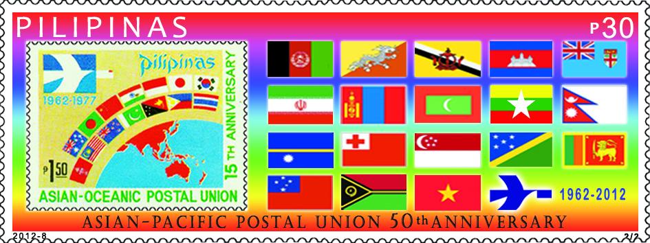 Name:  appu-elongated-stamp-copy.jpg Views: 447 Size:  466.3 KB