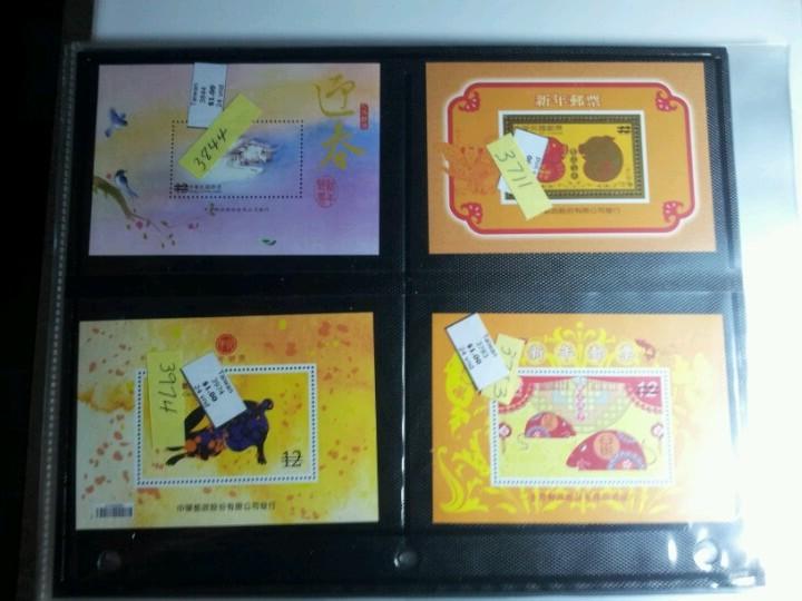 Name:  Taiwan02.jpg Views: 350 Size:  80.7 KB