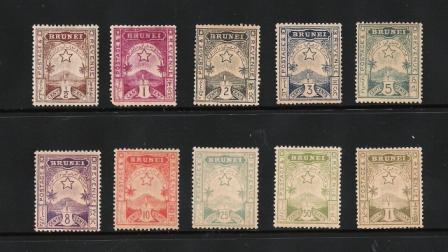 Name:  stamp_brunei_1895%2B001.jpg Views: 1989 Size:  24.1 KB