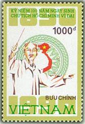 Name:  loi nguoi 2-3.JPG Views: 703 Size:  27.0 KB