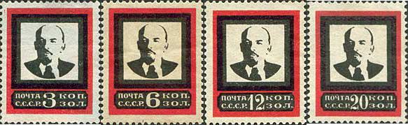 Name:  Lenin 1924.jpg Views: 238 Size:  145.5 KB