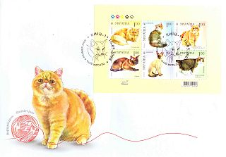 Name:  FDC 16-05-08-cat.jpg Views: 194 Size:  13.0 KB