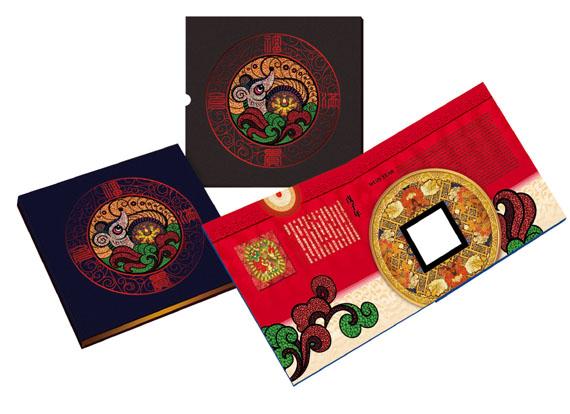 Name:  album chuc phuc thuong hang.jpg Views: 580 Size:  79.7 KB