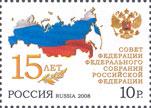 Name:  stamp_lo[1].jpg Views: 160 Size:  8.7 KB