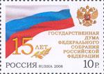 Name:  stamp_lo[3].jpg Views: 157 Size:  8.1 KB