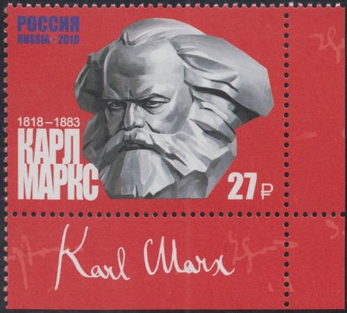 Name:  marx russia tem.jpg Views: 132 Size:  104.4 KB