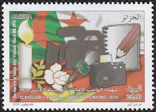 Name:  algeria-tem tuong niem nha bao hy sinh tai vn.jpg Views: 180 Size:  196.4 KB