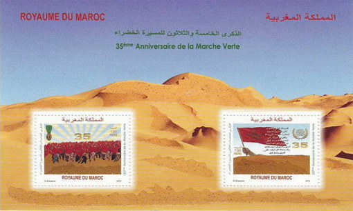 Name:  stamp-rating-2011-22.jpg Views: 1045 Size:  85.2 KB