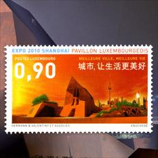Name:  Shanghai.jpg Views: 193 Size:  22.7 KB