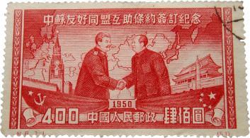 Name:  Chinese_stamp_1950.jpg Views: 183 Size:  21.1 KB