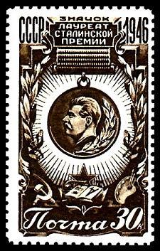 Name:  18- 12 ! Stalin_Prize_Medal_Stamp_1946.jpg Views: 185 Size:  33.6 KB