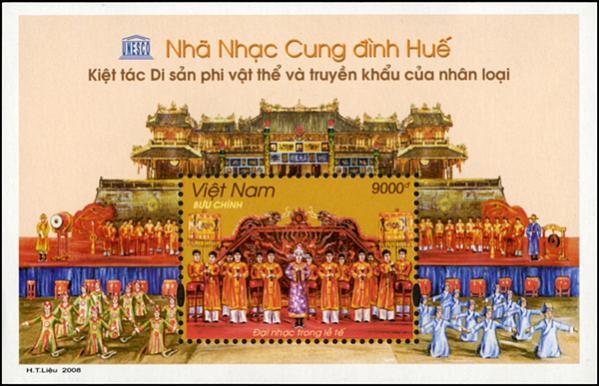 Name:  Bloc Nha nhac Cung dinh Hue.jpg Views: 9975 Size:  49.1 KB