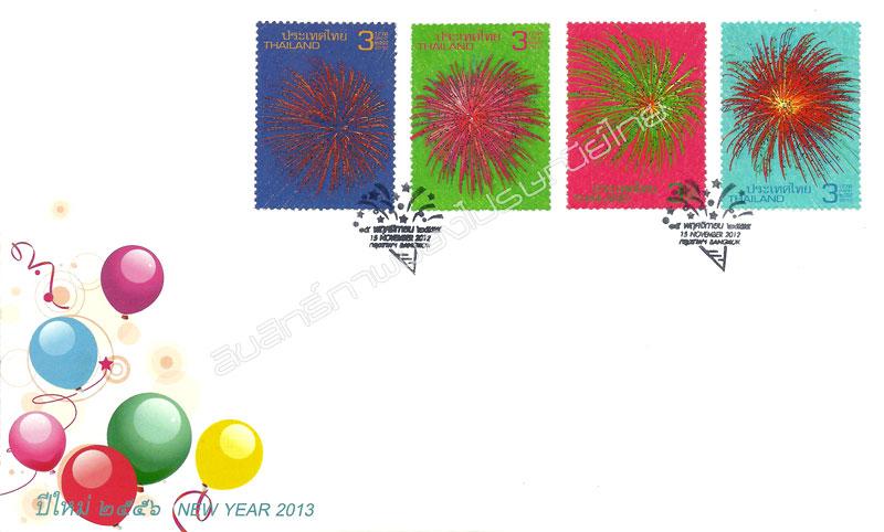 Name:  TH2012-990CO.jpg Views: 220 Size:  83.0 KB