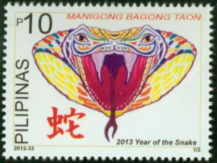Name:  Snake-10p.jpg Views: 177 Size:  28.6 KB