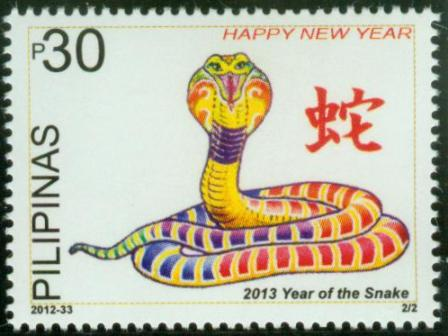 Name:  Snake-30p.jpg Views: 153 Size:  26.8 KB