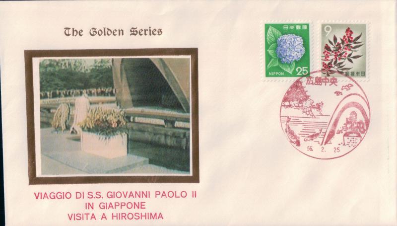 Name:  1981.02.25 Nhật.jpg Views: 213 Size:  44.3 KB