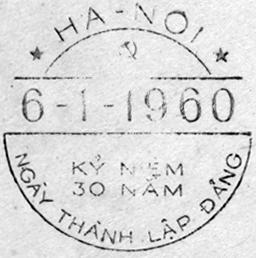 Name:  VSC-FDC 30 nam Dang - DAU.jpg Views: 119 Size:  77.6 KB