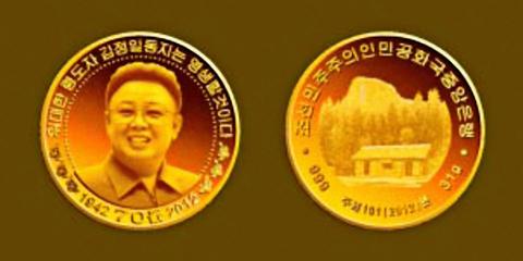 Name:  coin-yonhap.jpg Views: 255 Size:  86.5 KB