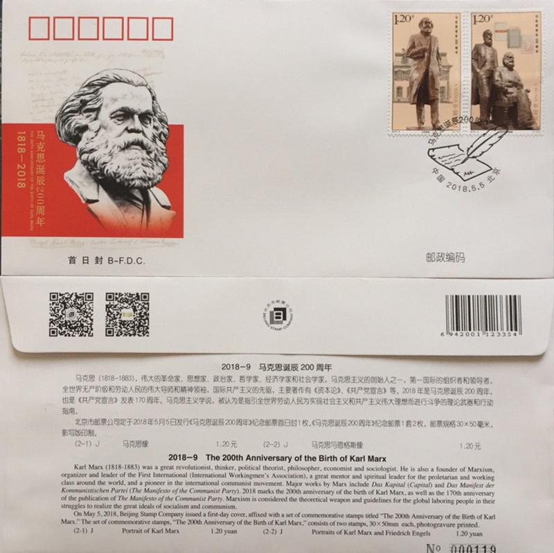 Name:  marx-china-fdc2.jpg Views: 127 Size:  190.4 KB