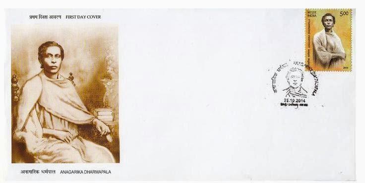 Name:  Anagarika Dharmapala fdc.jpg Views: 198 Size:  35.1 KB