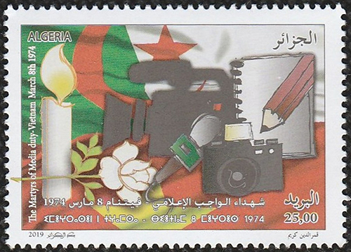 Name:  algeria-tem tuong niem nha bao hy sinh tai vn.jpg Views: 181 Size:  196.4 KB
