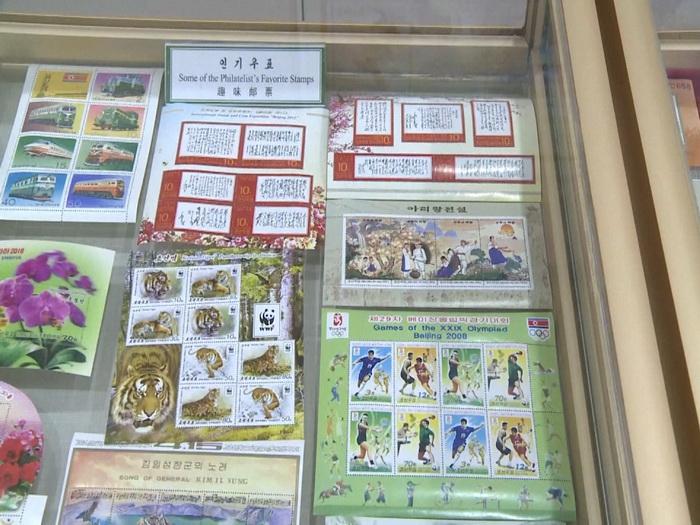 Name:  bao tang tem trieu tien 5.jpg Views: 138 Size:  159.1 KB