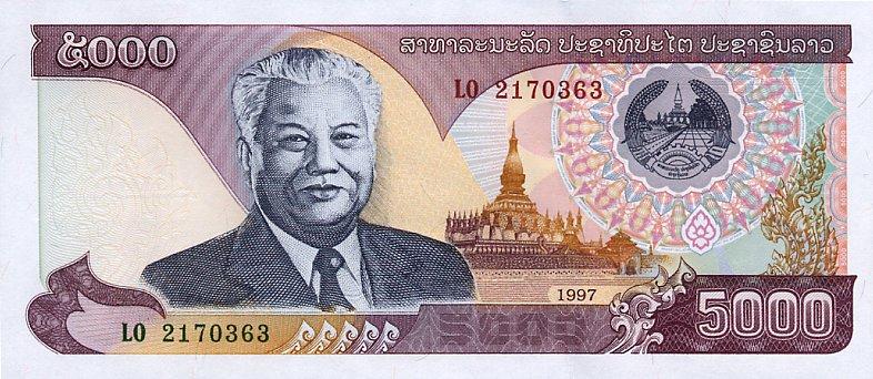 Name:  LaosP34a-5000Kip-1997_f.jpg Views: 3472 Size:  96.8 KB
