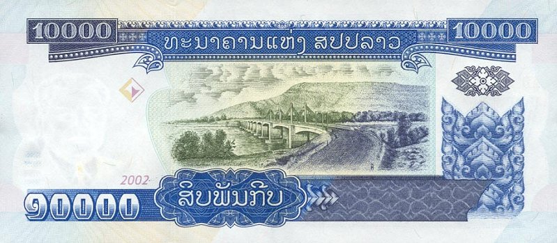 Name:  LaosPNew-10000Kip-2002-donatedsrb_b.jpg Views: 2629 Size:  91.8 KB