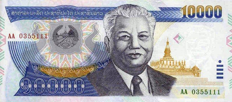 Name:  LaosNew-10000Kip-2002-donatedrs_f.jpg Views: 2616 Size:  106.0 KB