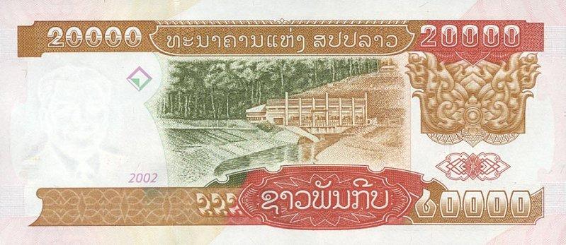 Name:  LaosPNew-20000Kip-2002-donatedsrb_b.jpg Views: 2583 Size:  84.9 KB