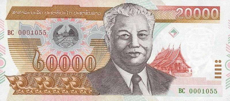 Name:  tien laos 20000kip.jpg Views: 3576 Size:  103.1 KB